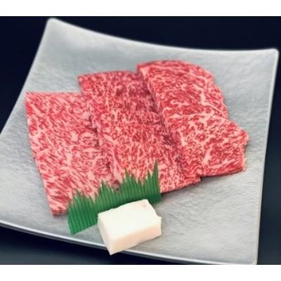 447 松阪牛特選ロース焼肉用360g たれ小付