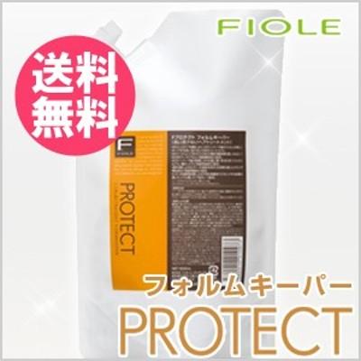 ■■【送料無料】フィヨーレ Fプロテクト フォルムキーパー 500ml 詰替用 洗い流さないトリートメント /@FIOLE