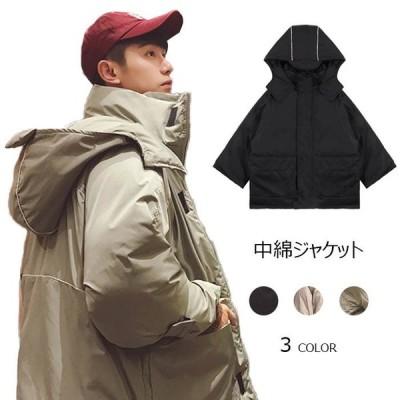 中綿コートメンズ中綿ジャケット綿入り中綿長袖フード付き冬アウターゆったりポケット付きあったか暖かい防寒対策厚手ジャケットMS