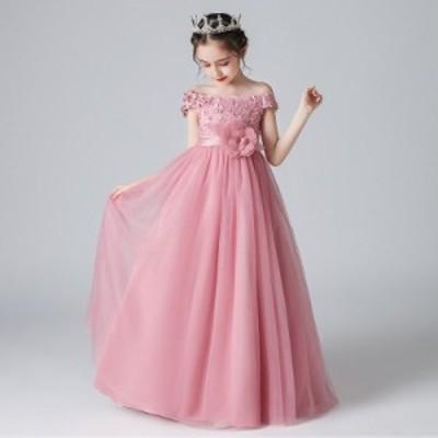 2020春 子供ドレス 発表会 キッズドレス ジュニアドレス 子供服 フォーマル 七五三 入園式 卒園式