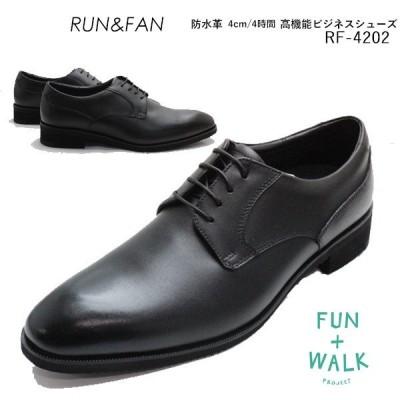 Run&Fan ラン&ファン メンズ 本革 防水革 軽量 ビジネスシューズ 紳士靴 RF4202