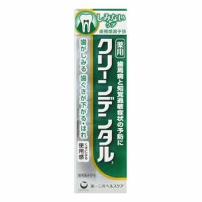 クリーンデンタルSしみないケア 100g [医薬部外品] 【2個セット】(4987107623041-2)