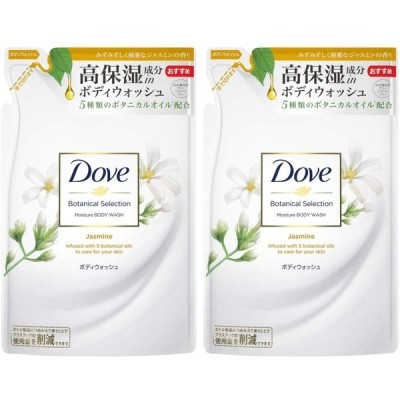Dove(ダヴ) まとめ買い ボディウォッシュ ボタニカルセレクション ジャスミン 詰替え用 360g×2個