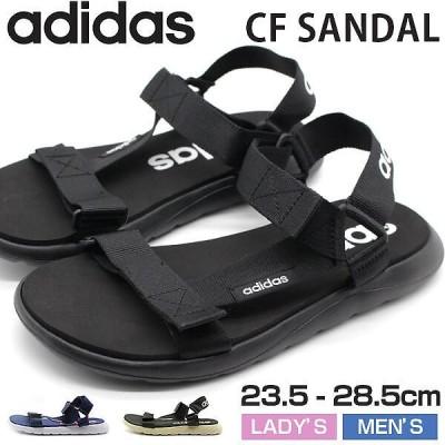 アディダス サンダル メンズ レディース 靴 スポーツ 黒 紺 緑 軽量 クッション 疲れない adidas CF SANDAL