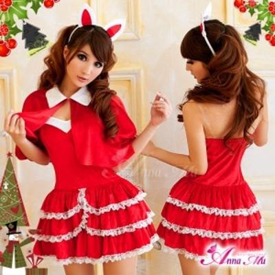 即納 サンタ コスプレ サンタコス コスチューム クリスマス サンタ衣装 ケープ 2020 サンタクロース クリスマス バニー 猫