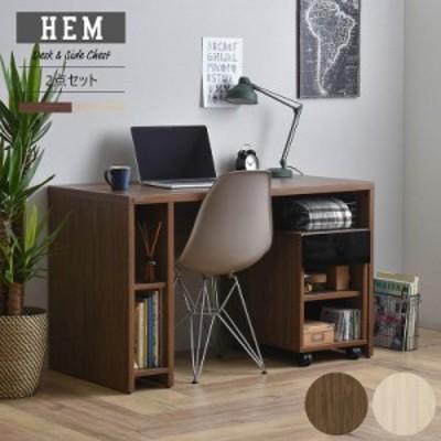 商品名 HEM デスク 机 PCデスク サイドチェスト付き 組立て式家具 オークナチュラル / ブラウン 幅 120 奥行60 高さ73cm  学習デスク