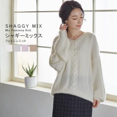 シャギーニットセーター リブ編み 暖か ケーブル編み スリーブニット トップス 可愛い シャギ- パステルカラー ニット フェミニン Vネック