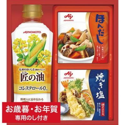 お歳暮 ギフト 味の素 バラエティ調味料ギフト A-10N  / LTDU