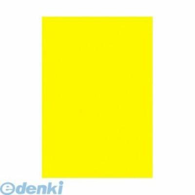 ササガワ(タカ印) [13-3195] ケイコーポスター B4判 レモン 厚口 133195