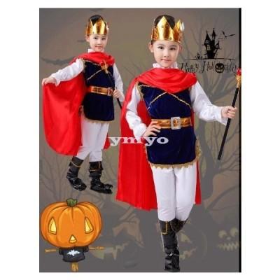 子供用 キッズハロウィン衣装 ハロウィーン 国王様王子様 王子コスプレ 剣士変装 幼児園 園児 子供 舞台 コスチューム男の子 女の子 発表会