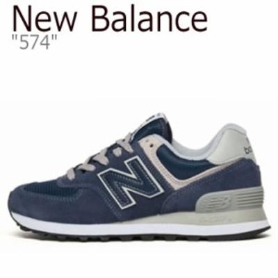 ニューバランス 574 スニーカー NEW BALANCE レディース new balance 574 NAVY ネイビー WL574EN シューズ