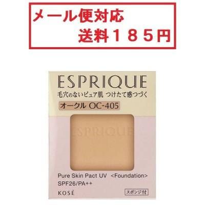 コーセー エスプリーク ピュアスキン パクト UV OC-405 オークル 9.3g (レフィル)) メール便対応商品 185円
