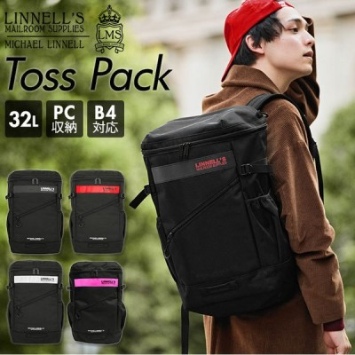 リュック メンズ 大容量 通販 ブランド マイケルリンネル MICHAEL LINNELL 通学 スクエア ボックス型 Toss Pack バックパック 約 30l 32l 高校生 中学生
