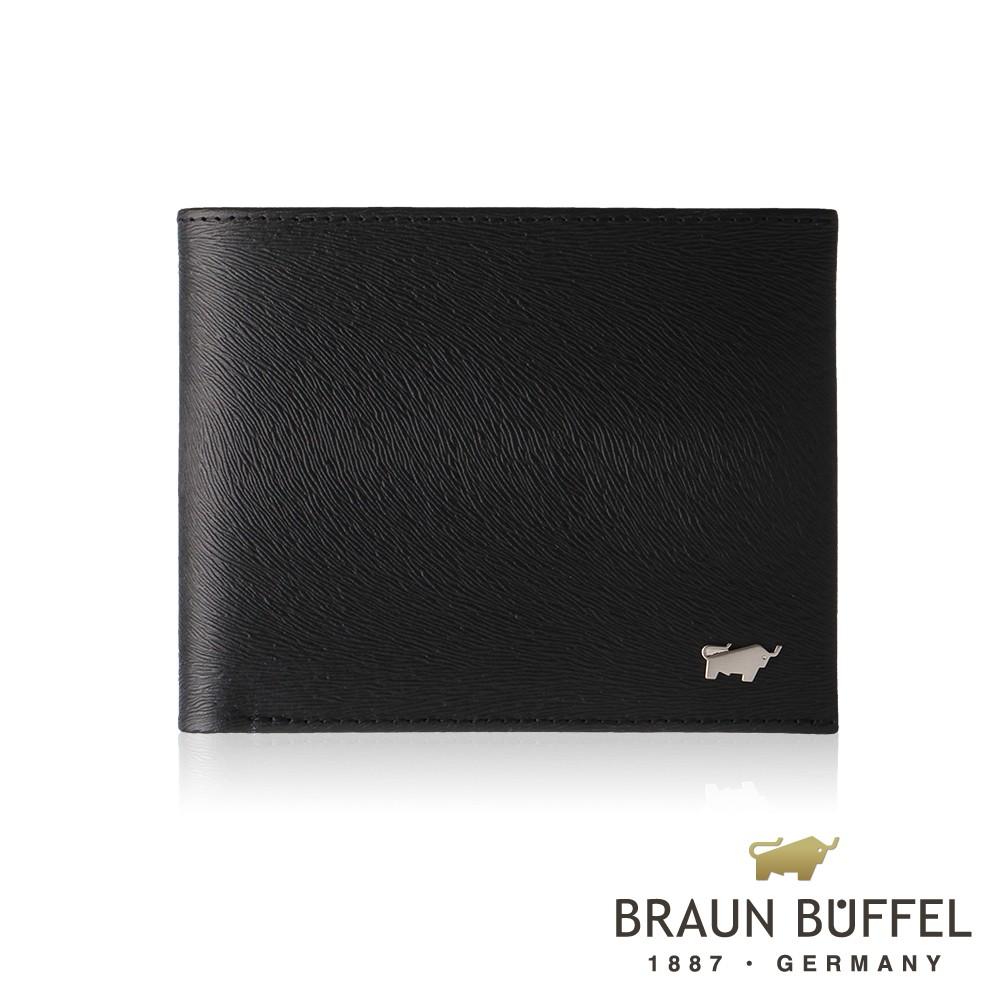 【BRAUN BUFFEL德國小金牛】提貝里烏斯II 4卡零錢袋皮夾-黑色/BF348-315-BK (台灣總代理)