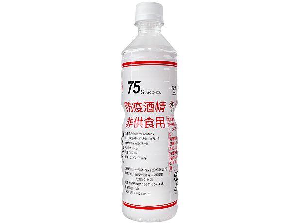 一品香~75%清潔用酒精(500ml)【DS001886】