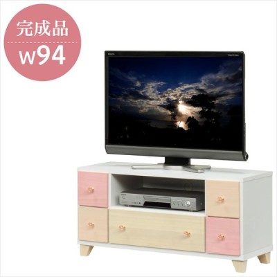 テレビ台 94 完成品 テレビボード 木製 コンパクト ピンク セール
