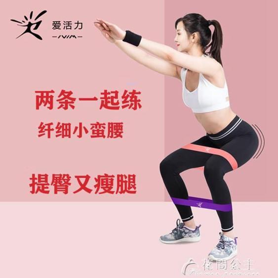深蹲彈力帶翹臀拉力帶瑜伽健身女器材阻力帶男力量訓練臀部彈力圈