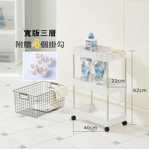 不銹鋼縫隙置物推車[三層寬版22公分](廚房浴室收納置物)22公分寬版三層