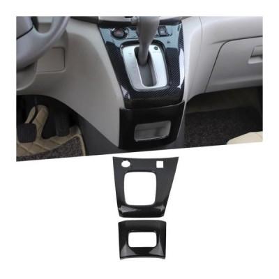 AL 適用: 日産 NV200 エヴァリア ABS インテリア ギア シフト ボックス パネル オーバーレイ カバー カーボンファイバー調・タイプ006 AL-FF-1080