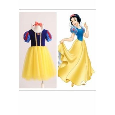 白雪姫 しらゆきひめ 子供用 コスプレ衣装[ARS617]