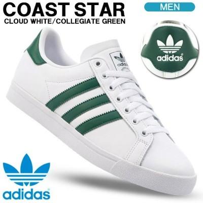 アディダスオリジナルス スニーカー adidas originals COAST STAR コーストスター ホワイト/グリーン メンズシューズ EE9949