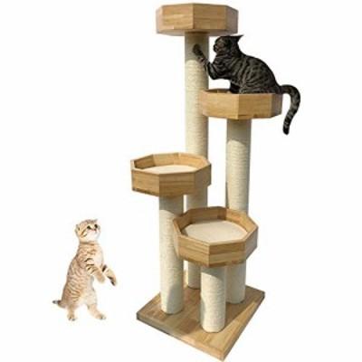 キャットタワー、 キャットタワーツリー猫スクラッチポストは屋内猫のため (新古未使用品)