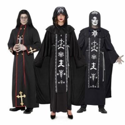 魔女 巫女 悪魔 ハロウィン コスプレ 衣装 Halloween レディース メンズ コスチューム 大人 仮装 ハロウィーン 衣装仮装 パーティー 文化