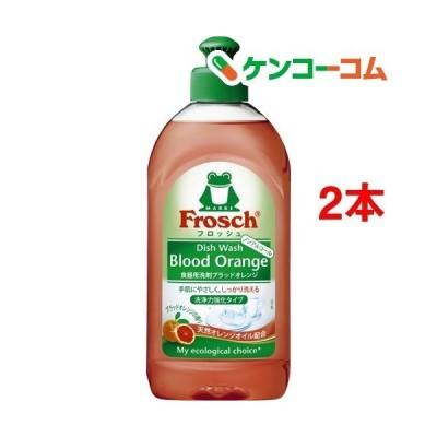 フロッシュ 食器用洗剤 ブラッドオレンジの香り ( 300ml*2コセット )/ フロッシュ(frosch)