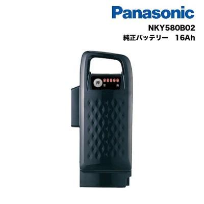 【お買い得価格!】 パナソニック ナショナル リチウムイオン バッテリー NKY580B02 ブラック  16Ah【電動自転車 スペアバッテリー】