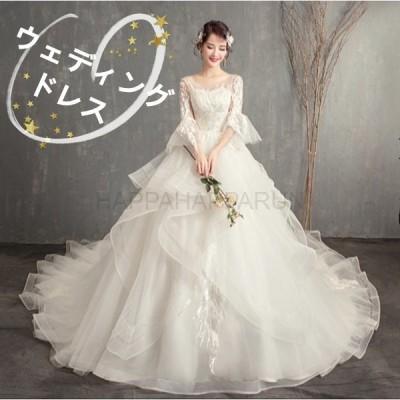 イブニングドレス ウェディングドレス Aライン 背中を見せる パーティーマキシ 袖あり プリンセス 結婚式 ホワイト 超豪華 おしゃれ