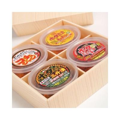 キムチ海鮮 ホタミミギフトセット 北海道 4種類 各200g お取り寄せ お土産 ギフト プレゼント 特産品 名物商品 寒中見舞い おすすめ