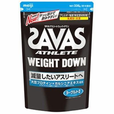 【明治 SAVAS ザバス アスリート ウェイトダウン ヨーグルト風味 16食分 336g】