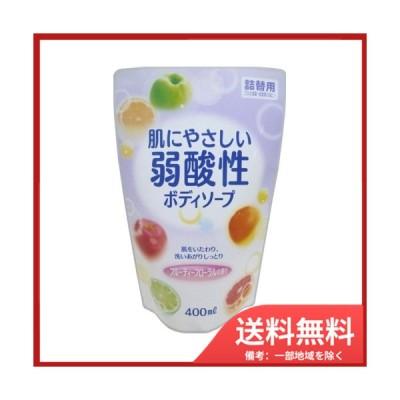 【送料無料】弱酸性ボディフルーティーフローラル詰替用400M
