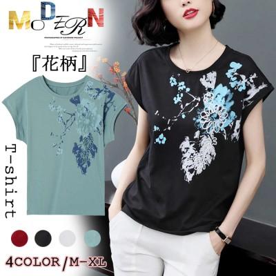 高品質 ゆったり カジュアルな プリント Tシャツ トップス 韓国ファッション レディース 可愛い