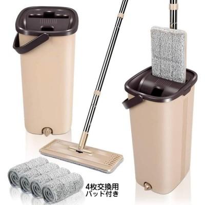 モップ フロアモップ 専門バケツ付き モップセット 手洗い不要 水拭きモップ 腰曲げず 乾湿両用 掃除用品 掃除道具 フローリング 床掃除