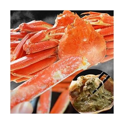 かに ずわいがに ボイル 姿 2尾で1.2kg前後(600g前後×2ハイ)送料無料 本ズワイガニ 蟹 かにみそ