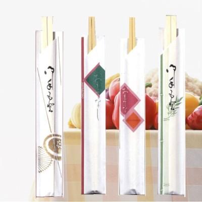 箸袋 既製品 業務用 中袋(2)(4型8寸)   1,000枚が1単位