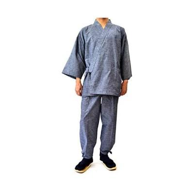 (日本製) 作務衣「久留米織り」つむぎ無地 M〜3Lサイズ 通年 季節 プレゼント 贈り物 春 夏 秋 冬 父の日 (グレー 3L)
