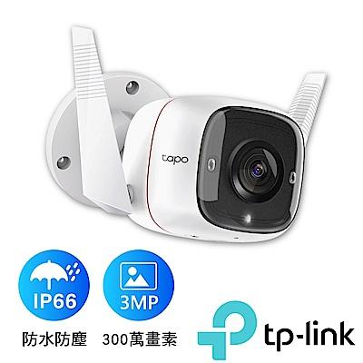 TP-Link Tapo C310 3MP 高解析度 戶外安全 防水防塵 WiFi無線智慧高清網路攝影機 監視器 IP CAM(Wi-Fi無線攝影機)