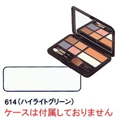 エルエリートチークカラー 614(ハイライトグリーン)【ジュポン化粧品】
