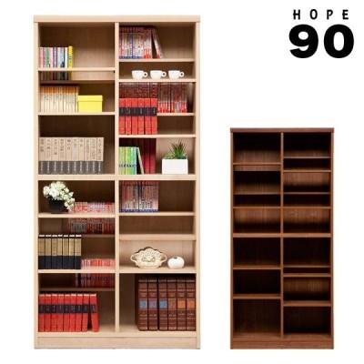 書棚 本棚 幅90cm 国産 ナチュラル ブラウン 選べる2色 薄型 奥行30cm 高さ180cm 可動棚 移動棚 棚調節 差し込みダボ 大