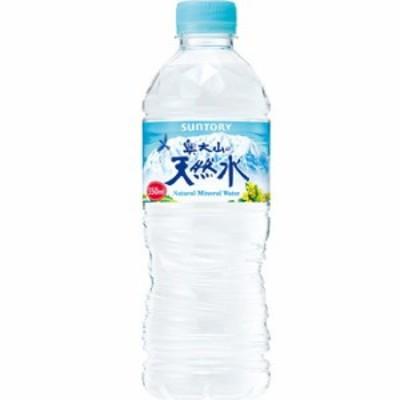 サントリー 奥大山の天然水 ペット550ml1箱24本