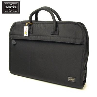 【選べるノベルティ付】 吉田カバン ポーター ビジネスバッグ メンズ ポジション 725-07527 PORTER