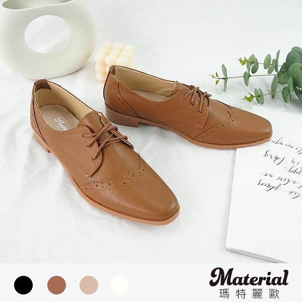牛津鞋 紳士綁帶牛津鞋 MA女鞋 T58932