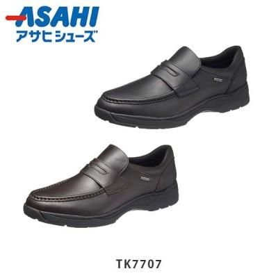 アサヒシューズ TK7707 通勤快速 メンズ ビジネスシューズ 紳士靴 通勤 ゴアテックス 防水 透湿 ASAHI ASATK7707