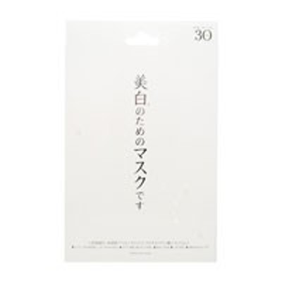 ホワイトエッセンスマスク 30枚入 【医薬部外品】[配送区分:A]