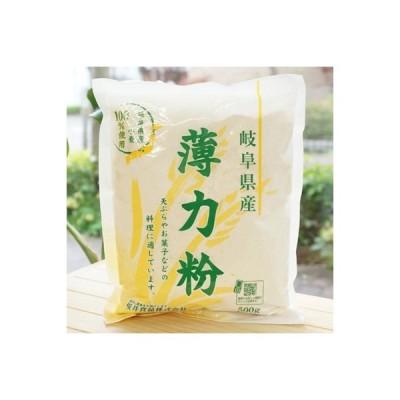 岐阜県産 薄力粉/500g【桜井食品】