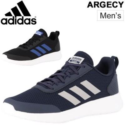 スニーカー メンズ シューズ アディダス adidas ARGECY M カジュアルシューズ 男性 靴 ローカット スポーティ くつ/ARGECY-M