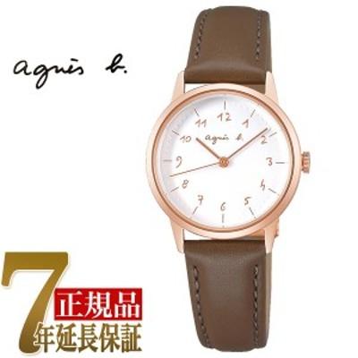 セイコー LICENSE アニエスベー  レディース 腕時計 ホワイト FBSK940