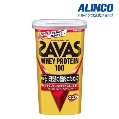 ザバス ホエイプロテイン100 ココア味 14食分 294g AFPC88011 代引不可